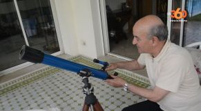 cover vidéo:Le360.ma •بالفيديو: هكذا تتم مراقبة الهلال في المغرب