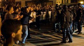 مظاهرات الحسيمة