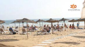 السياحة بأكادير