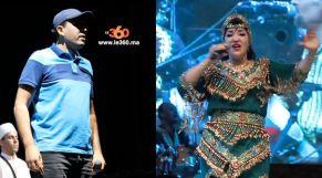 Cover Video -Le360.ma •بالفيديو. آش نايم و عائشة تاشنويت يلهبان منصة تفاوين بتفراوت