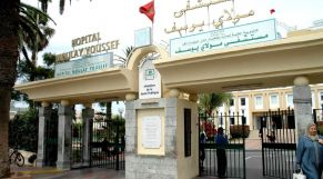 مستشفى مولاي يوسف بالرباط