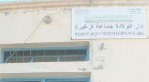 مركز صحي بأزرو