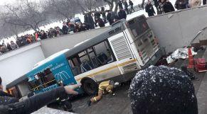 حافلة بمسوكو