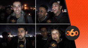 زوار مراكش