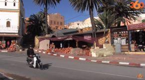 قرية الفخار بأسفي