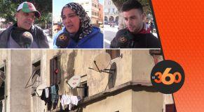 """cover Video - Le360.ma • هذا ما قاله البيضاويون حول منع تثبيت """"البارابول"""" والغسيل على واجهات المباني"""
