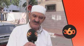 غلاف فيديو - حكاية عجوزين تزوجا بدار العجزة بآيت ملول