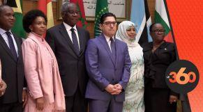 cover Video - Le360.ma • la stratégie sur la migration en Afrique présentée fin janvier par le roi du Maroc