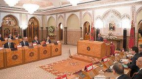 مجلس الوزراء العثماني