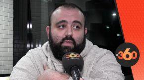 غلاف فيديو - البيغ: بنت ستاتي مكنعرفهاش وحليوة عندو جمهوره