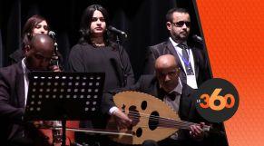 غلاف فيديو - مكفوفون يبدعون في مهرجان دولي للموسيقى
