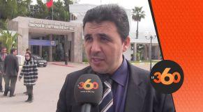 حسين يوعابد