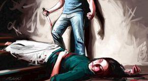 جريمة قتل امرأة سكين 2