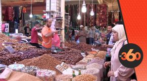 غلاف فيديو -  إقبال كبير على حاجيات رمضان بسوق الأحد بأكادير