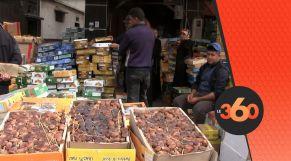 cover Video - Le360.ma •  التمور الأجنبية تنافس المغربية بشراسة