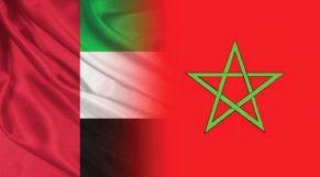المغرب الإمارات