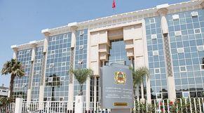 وزارة الاتصال