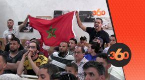 cover Video -Le360.ma •رغم الهزيمة أمام البرتغال .. الجمهور المغربي يصفق لأداء النخبة الوطنية
