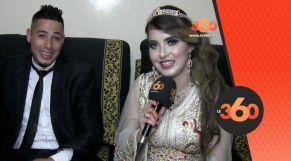 cover Video - Le360.ma •هكذا مر حفل زفاف العريسين سلمى و زكرياء بتيزنيت