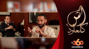 cover: آش كاتعود حميد الداوسي