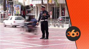 cover Video -Le360.ma •هذه هي الإجراءات الأمنية في عيد الفطر بالبيضاء