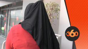 cover Video - Le360.ma •هكذا داوم أب على اغتصاب ابنته لمدة 3 سنوات بتيزنيت