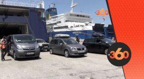 cover Video -Le360.ma •تلتقي افراد الجالية بقلب ميناء المسافرين طنجة المتوسط  Le360