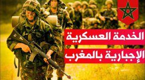 الخدمة العسكرية