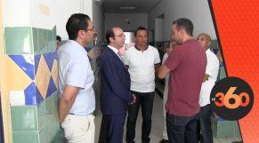 غلاف فيديو - هذه تفاصيل زيارة وزير الصحة المفاجئة لمستشفيات طنجة