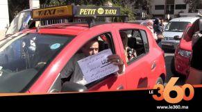 cover:  سيارات أجرة بالمجان لنقل المرضى بالدار البيضاء