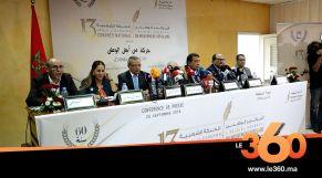 cover Video -Le360.ma •حزب الحركة الشعبية يضع اللمسات الأخيرة على تنظيم المؤتمر الوطني