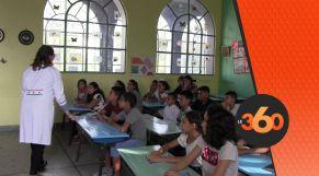 cover Video -Le360.ma • فرحة اول يوم دراسي بمؤسسات طنجة التعليمية