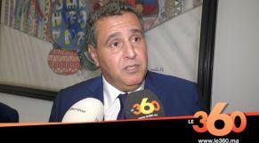 غلاف فيديو - Akhannouch dresse le plan d'action gouvernemental en matière d'investissement agricole