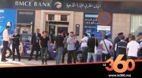 غلاف فيديو - قافلة BMCE تجوب شوارع مدينة أكادير