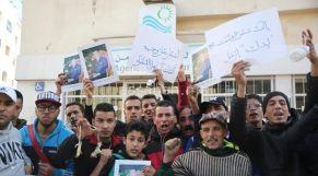 احتجاج ضد غلاء فواتير ليديك