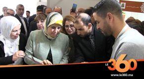 Cover_Vidéo:Le360.ma •المصلي تترأس ندوة وتزور أروقة المعرض الوطني للاقتصاد الاجتماعي والتضامني بأكادير