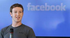 مالك فيسبوك
