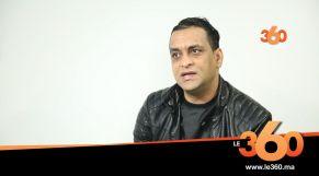 cover vidéo: Le360.ma •حميد السرغيني: البيغ معروف بالإنفلاتات وأنا ضد تخسار الهدرة