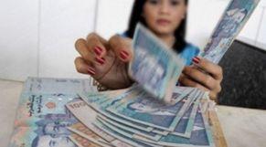 أموال امرأة