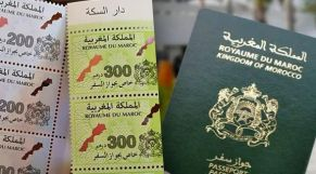 تمبر جواز السفر