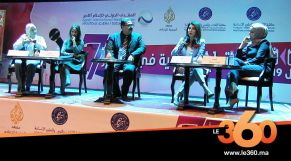 Cover_Vidéo: Le360.ma •صحافيات الجزيرة يشاركن تجاربهن المهنية بمنتدى دولي بأكادير