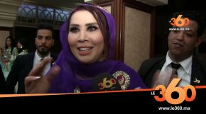 cover vidéo: Le360.ma •سعيدة شرف