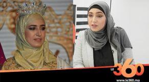 غلاف فيديو - ممثلة المغرب في مهرجان ملكة جمال المحجبات العربيات