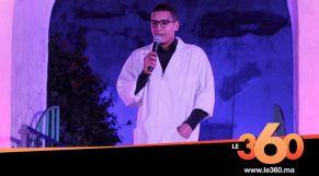 غلاف فيديو - انطلاق النسخة الثانية من مهرجان أسفي للضحك