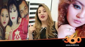 غلاف فيديو - ابنة نجاة عتابو تكشف سبب ظهورها بنصف وجه وتوجه رسالة مؤثرة لزوج أمها