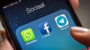 تلغرام وفيسبوك وواتساب