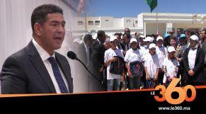 Cover_Vidéo:  Le360.ma • روبورتاج : وزير التعليم يعطي من أصيلة انطلاقة عملية لمحاربة الهدر المدرسي