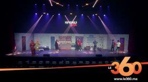 """cover: جمهور البيضاء يستمتع بعرض قوي لفرقة """" ايموراجي"""""""