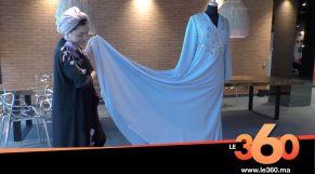غلاف فيديو - أناقتك: الحلقة 11: تشكيلة فساتين راقية بلمسة تقليدية تليق بالمحجبات