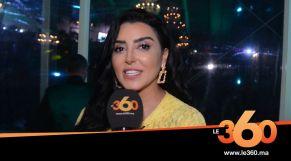 cover vidéo:Le360.ma •فاتي جمالي: أنا ماشي حادكة وها شنو غندير فعرسي